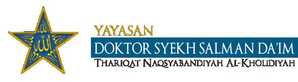 Salman Daim Logo